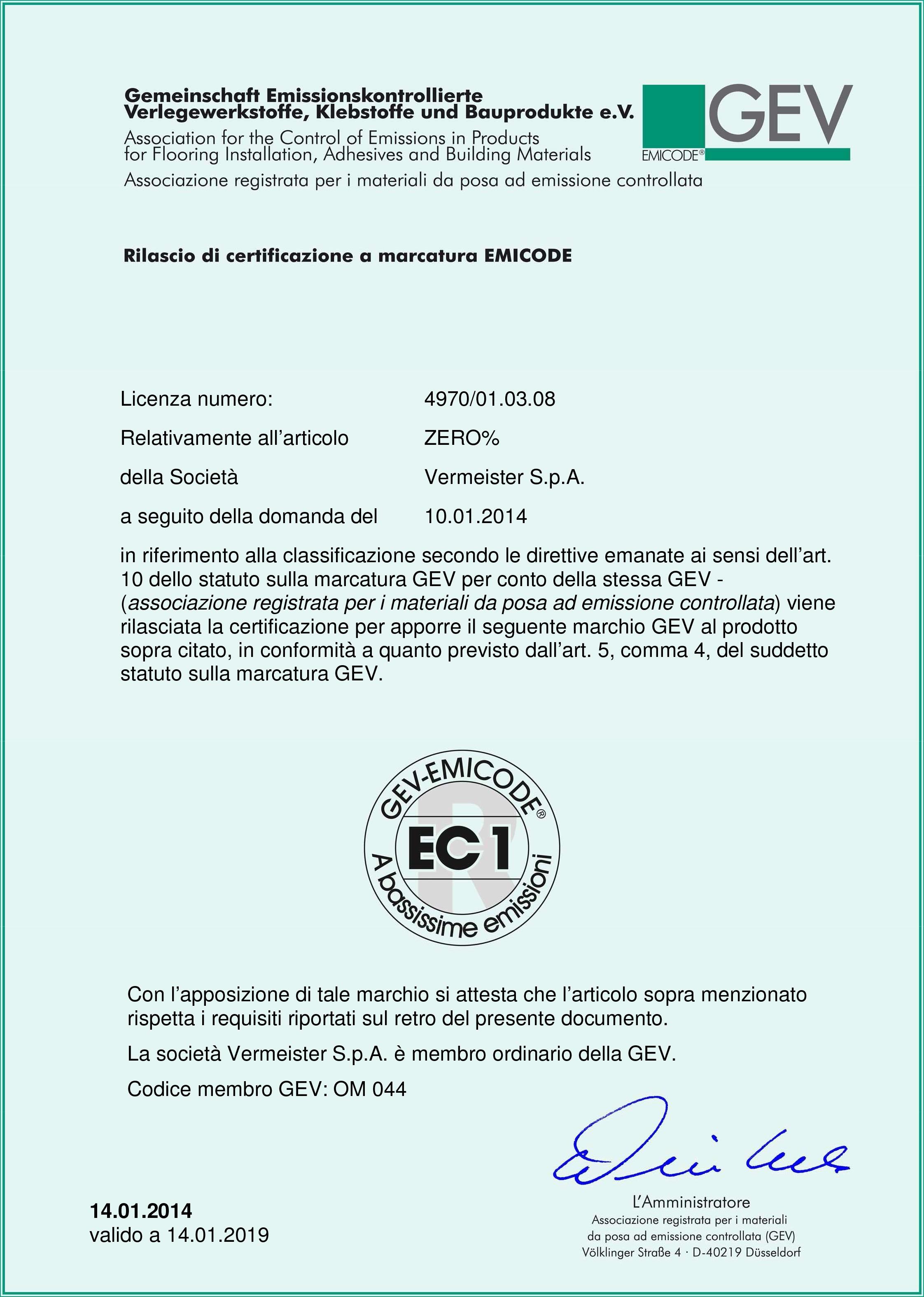 德国EMICODE EC1 0%产品环境标准