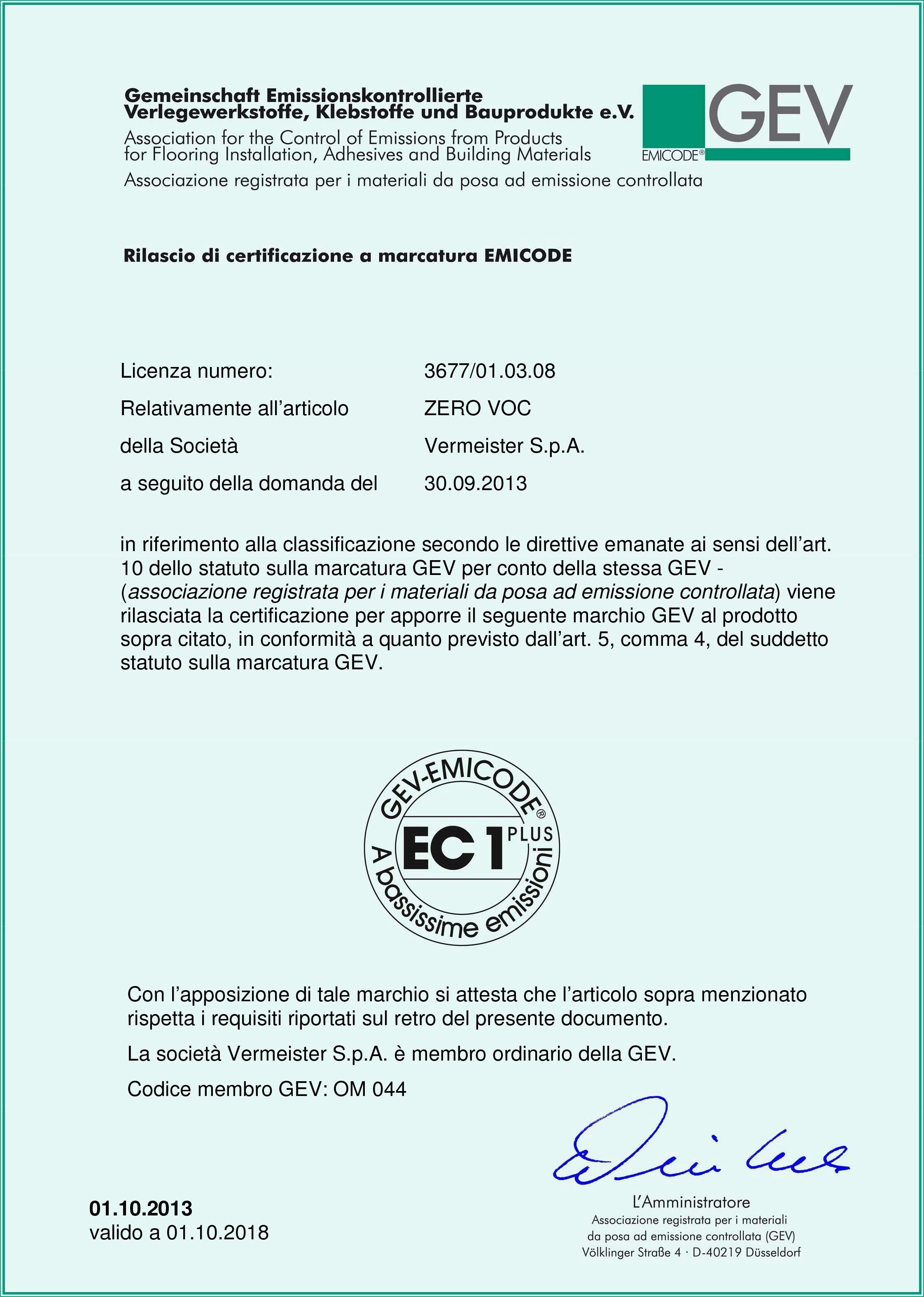德国EMICODE EC1挥发性有机物环境标准3677-ZERO VOC