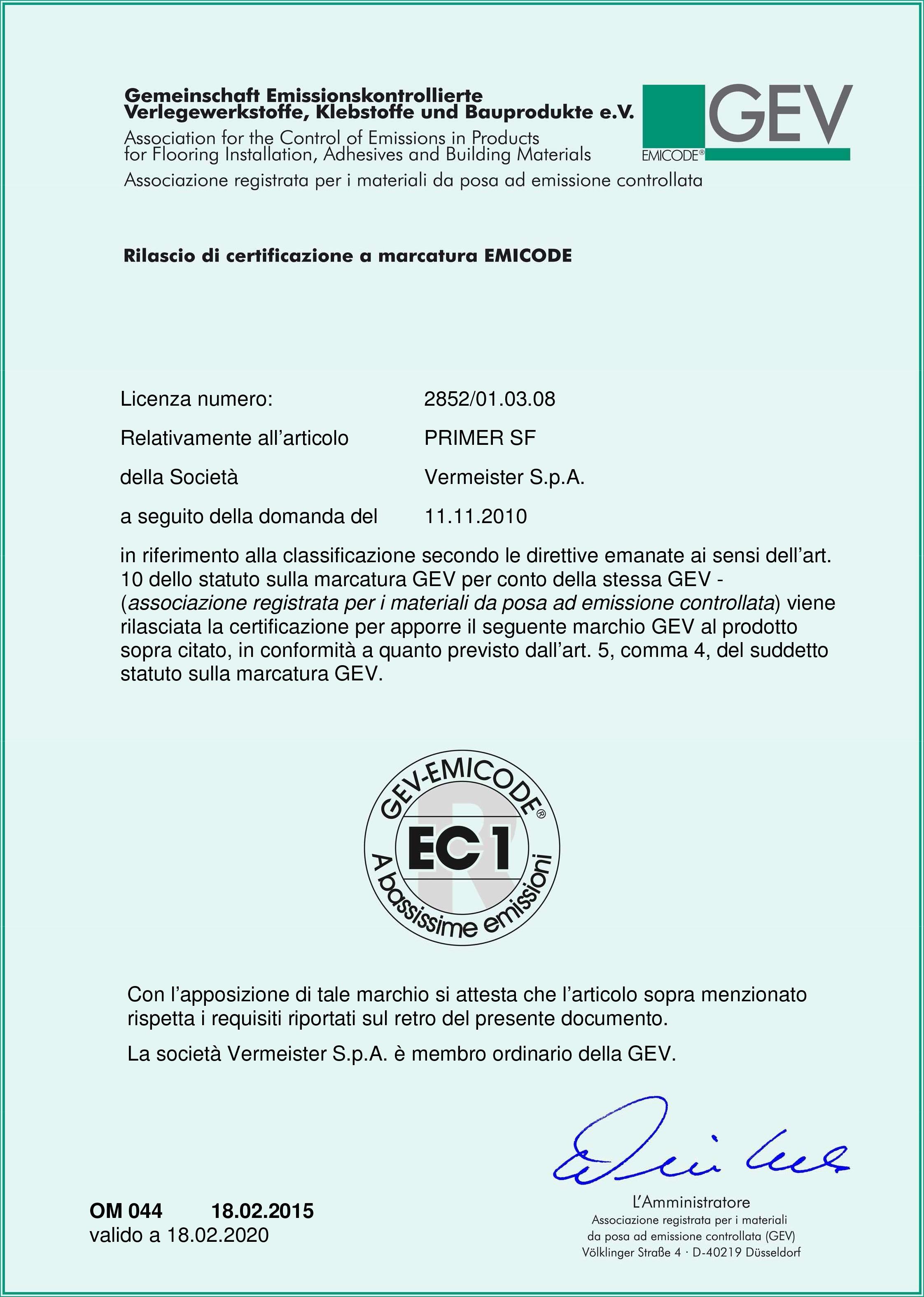 德国EMICODE EC1涂层液环境标准2852-R