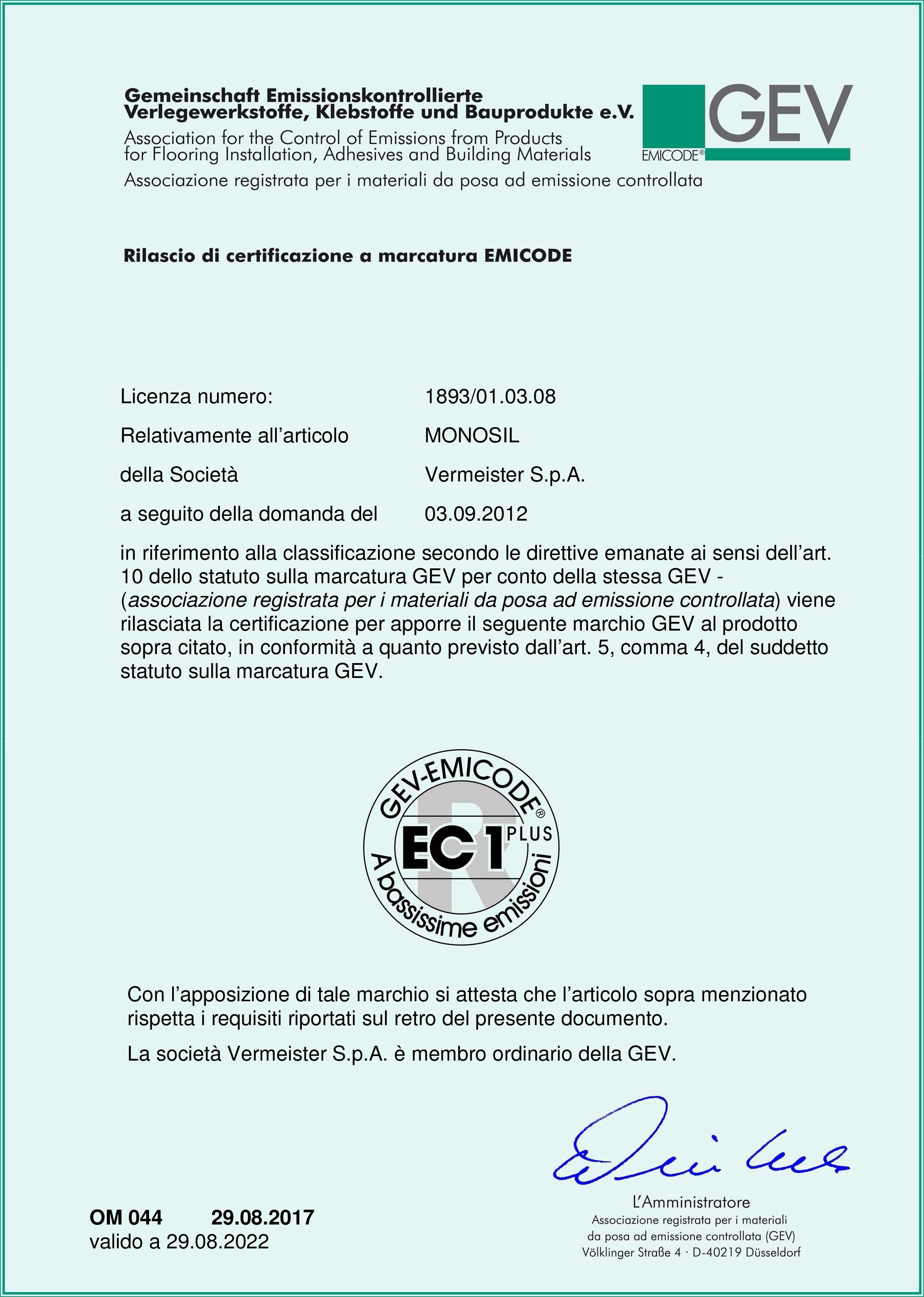 德国EMICODE EC1甲硅烷环境标准1893-R